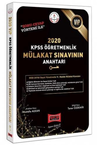 Yargı Yayınları 2020 VİP KPSS Öğretmenlik Mülakat Sınavının Anahtarı