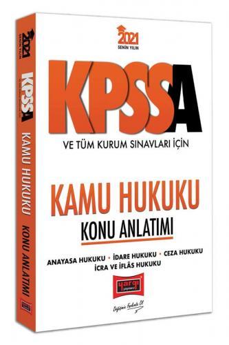 Yargı Yayınları 2021 KPSS A Grubu ve Tüm Kurum Sınavları İçin Kamu H