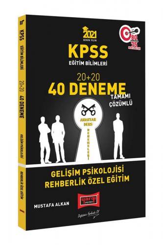 Yargı Yayınları 2021 KPSS Eğitim Bilimleri Gelişim Psikolojisi, Rehbe