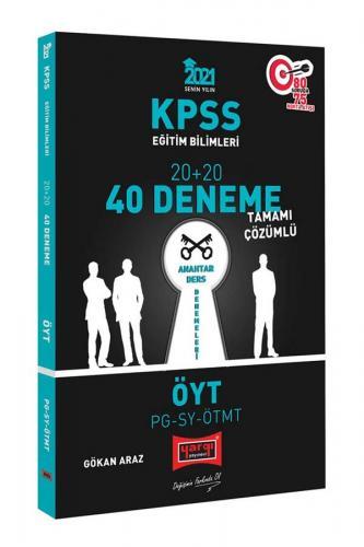 Yargı Yayınları 2021 KPSS Eğitim Bilimleri ÖYT-PG-SY-ÖTMT Tamamı Çözü