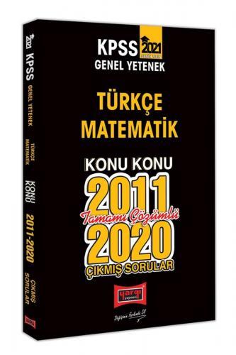 Yargı Yayınları 2021 KPSS Genel Yetenek Konu Konu Tamamı Çözümlü Çıkm
