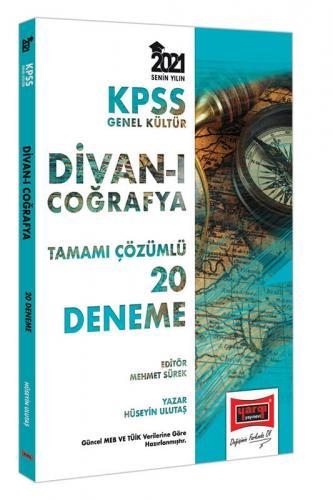 Yargı Yayınları 2021 KPSS Genel Yetenek Divanı Coğrafya Tamamı Çözümlü