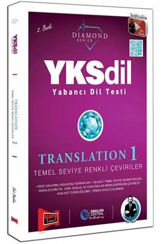 Yargı Yayınları YKSDİL Yabancı Dil Testi Translation 1 Temel Seviye Renkli Çeviriler