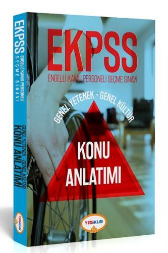 Yediiklim EKPSS Genel Yetenek Genel Kültür Tüm Dersler Konu Anlatımı