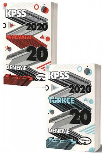 Yediiklim Yayınları 2 li SET 2020 KPSS Genel Yetenek Tamamı Çözümlü Deneme Seti