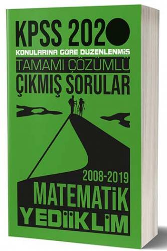 Yediiklim Yayınları 2020 KPSS Matematik Konularına Göre Düzenlenmiş Tamamı Çözümlü Çıkmış Sorular
