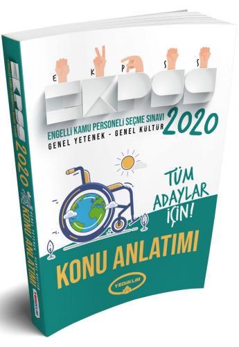 Yediiklim Yayınları 2020 Ekpss Tüm Adaylar İçin GY-GK Konu Anlatımı