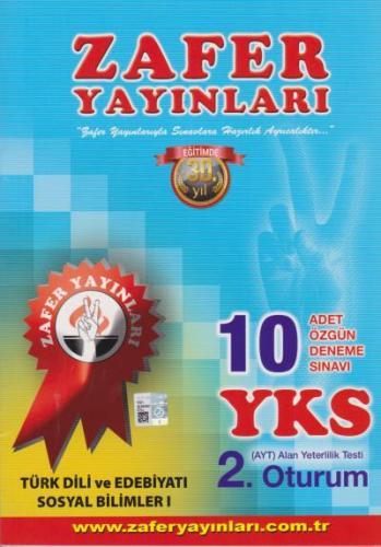 Zafer YKS AYT Türk Dili ve Edebiyatı Sosyal Bilimler I - 10 Özgün Deneme Sınavı 2. Oturum