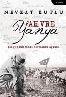Ah Vre Yanya