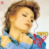 Ajda 1990 (Plak)