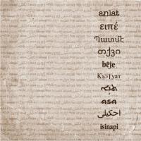 Anlat - 10 Dilde 10 Şarkı (CD)