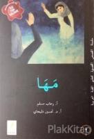 Arapça Hikaye Seviye 2 Meha