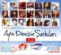 Aynı Denizin Şarkıları (3 CD)