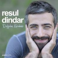 Dalgalan Karadeniz (CD)