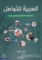 El-Arabiyyetu Li't-Tevasul (İletişim İçin Arapça)