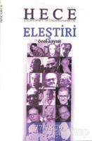 Hece Aylık Edebiyat Dergisi Eleştiri Özel Sayısı: 6 - 77/78/79 (Ciltli)