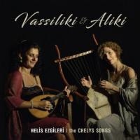 Helis Ezgileri - The Chelys Songs (CD)