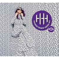 Hepsi Hit - Vol. 1 (CD)