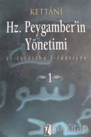 Hz. Peygamber'in Yönetimi Cilt: 1 (Ciltli)