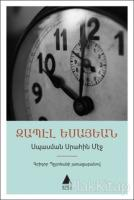 Isbasman Sırahin Meç: Bekleme Odasında (Ermenice)
