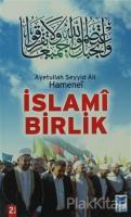 İslami Birlik