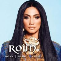 Ji nu ve - Again - Yeniden (CD)