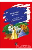 Külkedisi / Rusça - Türkçe Bakışımlı Hikayeler