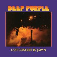 Last Concert in Japan (Purple Vinyl) (Plak)