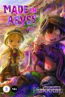 Made in Abyss (Cilt 2)