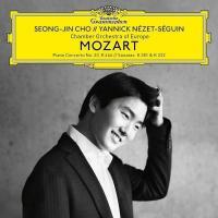 Mozart: Piano Concerto No. 20, K. 466 (2 Plak)