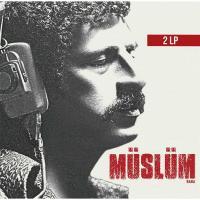 Müslüm Baba Film Müzikleri (2 Plak)