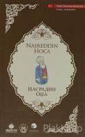 Nasreddin Hoca (Türkçe-Makedonca)