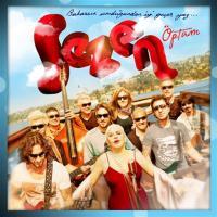 Öptüm (CD)