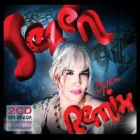 Öptüm Remix (2 CD)