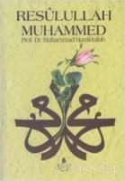 Resulullah Muhammed