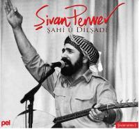 Şahi U Dilşadi (CD)