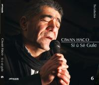 Si U Se Gule (CD)