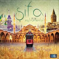 Şifa Volume 1 (Instrumental) (Plak)