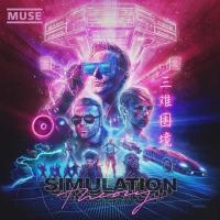 Simulation Theory (Plak)