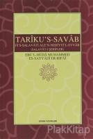 Tariku's-Savab (Selavat-ı Şerifler)