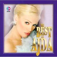 The Best of Ajda Pekkan (2 Plak)
