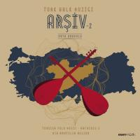Türk Halk Müziği - Arşiv 2 / Orta Anadolu (Plak)