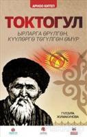 Toktogul : Şiirlerle Örülen Nağmelere Dökülen Ömür (Kırgızca)