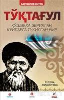 Toktogul : Şiirlerle Örülen Nağmelere Dökülen Ömür (Özbekçe)