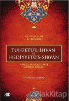 Tuhfetü'l-İhvan ve Hediyyetü's-Sıbyan