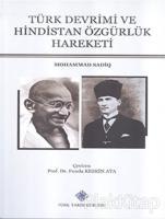 Türk Devrimi ve Hindistan Özgürlük Hareketi