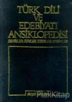 Türk Dili ve Edebiyatı Ansiklopedisi Cilt: 4 Devirler / İsimler / Eserler / Terimler (Ciltli)