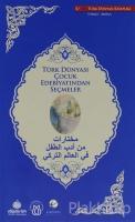 Türk Dünyası Çocuk Edebiyatından Seçmeler (Arapça-Türkçe)