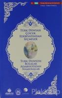 Türk Dünyası Çocuk Edebiyatından Seçmeler (Özbekçe-Türkçe)
