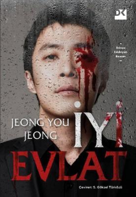İyi Evlat Jeong You Jeong